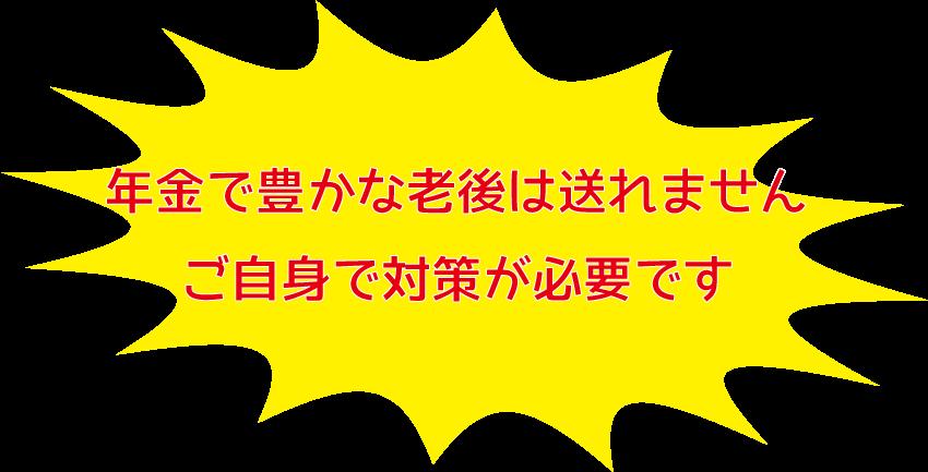 sozai06